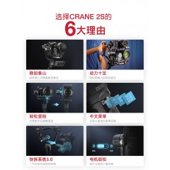 智云云鹤2s相机手持云台稳定器单反拍视频微单摄影防抖拍摄云鹤2s