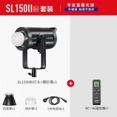 神牛SL-150IIBi二代LED补光灯双色温可调150W影棚摄影灯主播直播美颜嫩肤太阳灯