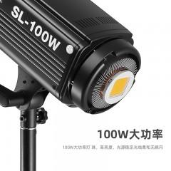 神牛SL-100W太阳灯LED摄影灯 摄像灯视频灯光 实景棚拍摄 黄光版