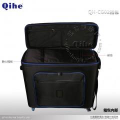 Qihe起鹤牌QH-CG02三基色灯箱包 器材箱 带轮