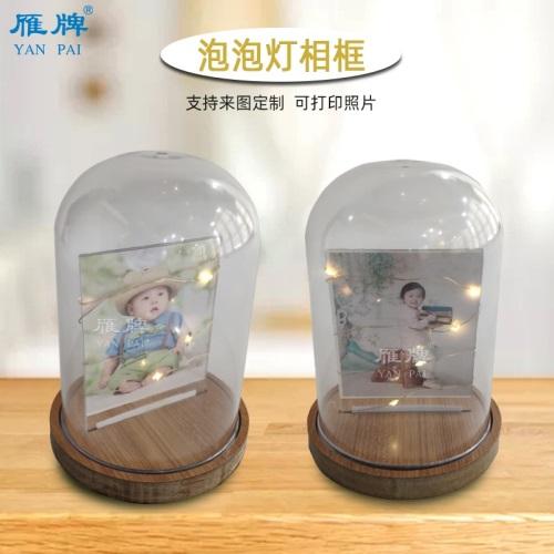 雁牌泡泡灯摆台新款泡泡灯摆台5寸照片双面实木底座装电池的led发光相框