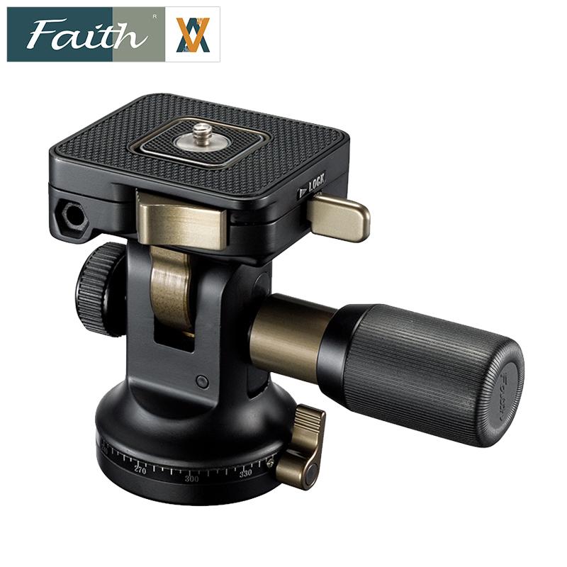Faith辉驰 金钢FH-F1501 专业二维云台 拍摄鸟类专用 摄影云台