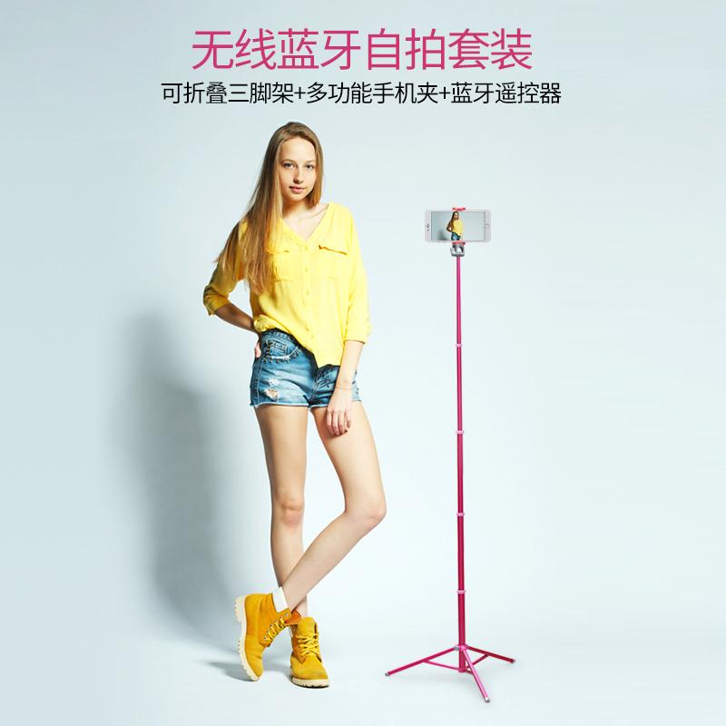香港进口辉驰安卓苹果手机支架蓝牙自拍杆微单相机三脚架自拍脚架