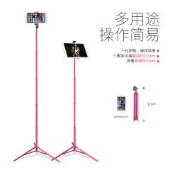 辉驰自拍乐微单相机三脚架平板落地支架安卓苹果手机蓝牙自拍杆