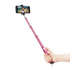 香港辉驰 STI-P 无线蓝牙 手机自拍杆 铝镁合金 伸缩折叠 自拍棍