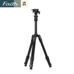 Faith 辉驰 采拍FC-C5012 专利一拉即锁三脚架 上转盘云台套装