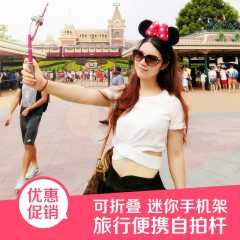 香港辉驰PHS多功能 桌面手机支架 迷你蓝牙自拍杆 桌面三脚架