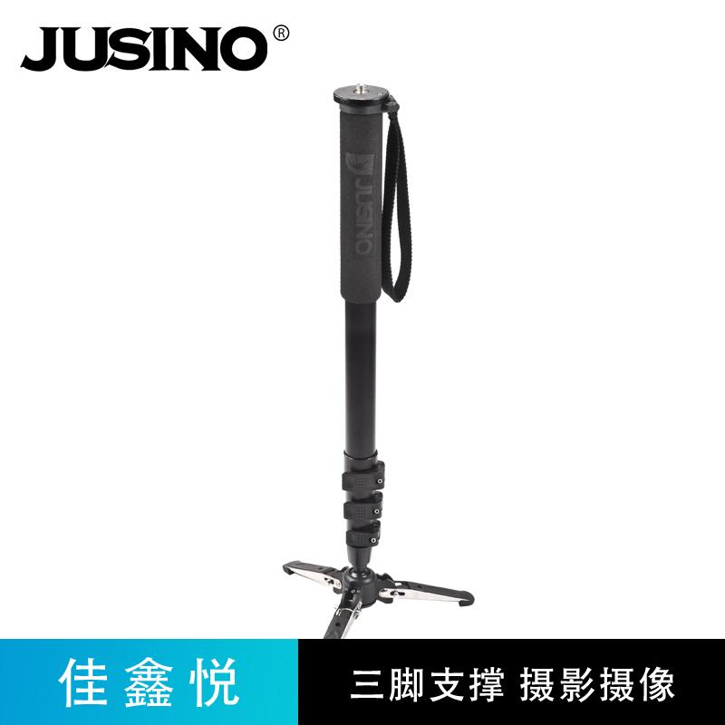 佳鑫悦 VM-361E 单反独脚架 摄影摄像液压 三脚支撑 运动视频拍摄