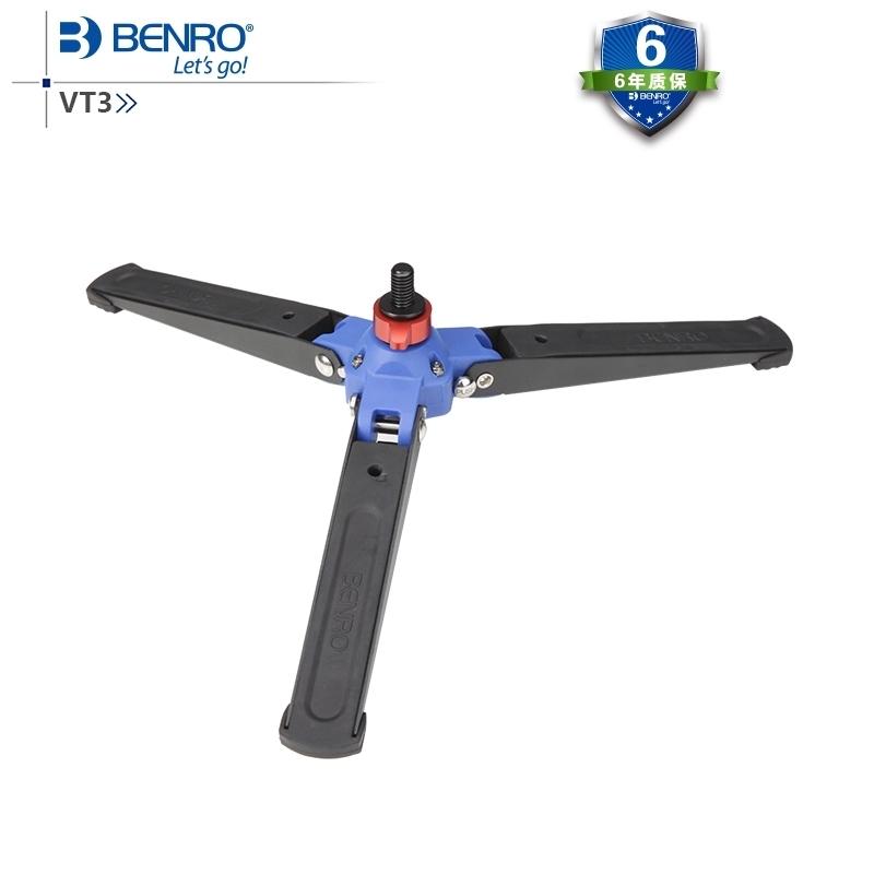 百诺BENRO VT3 多功能脚撑 三脚万向支架 稳定性好 方便拍摄