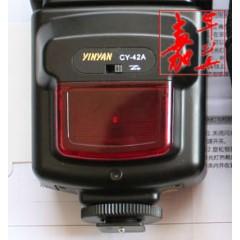 银燕CY-42A 全自动闪光灯 可引闪 指数42 自动/手动 包邮