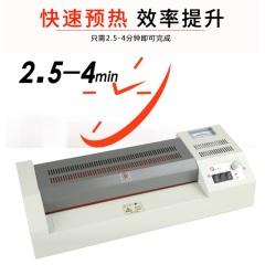 焕达HD320照片塑封机A4/A3相片过膜机过塑机文件压膜机家用奖状证书保护膜小型办公封塑机塑膜机覆膜机过胶机