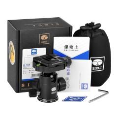 思锐G10KX球形云台 单反相机微距摄像机三脚架独脚架专业云台套装