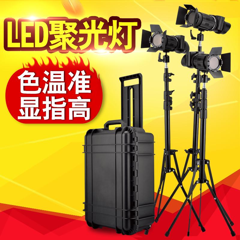 利帅 J500 聚光灯影视灯光摄像灯摄影补光灯演播室微电影婚庆套装