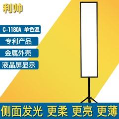 利帅C-1180A LED摄像灯 DMX控制 单反摄像机采访会议摄影补光灯