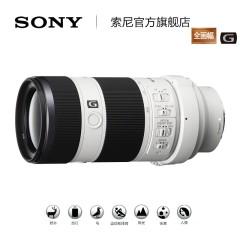 Sony/索尼 FE 70-200mm F4 SEL70200G 微单 全画幅 G 镜头