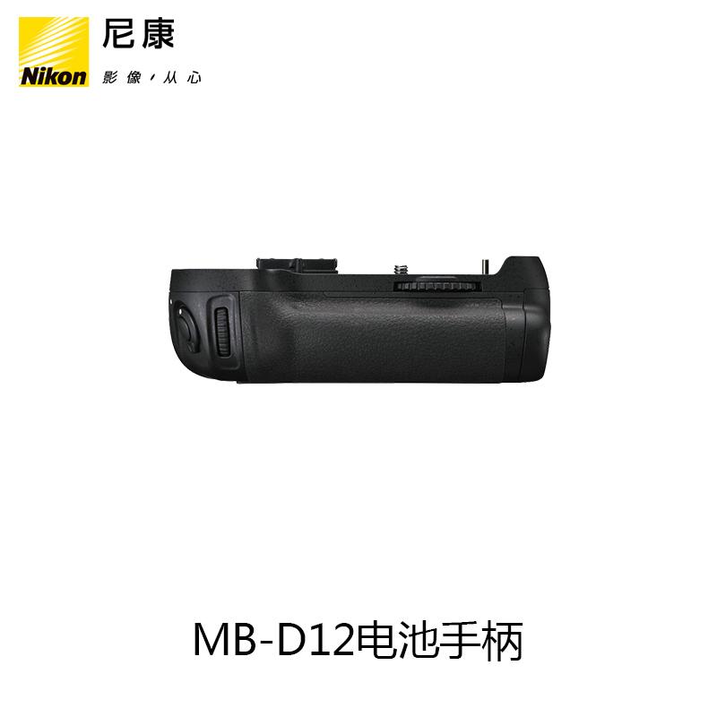 Nikon/尼康 MB-D12电池手柄 适用D800/D800E 官方正品