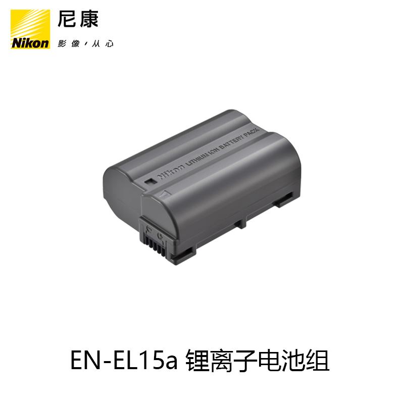 Nikon/尼康 EN-EL15a  锂离子电池组D810,D750,D500,D7200,D7100