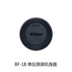 Nikon 尼康 BF-1B 单反原装机身盖 相机盖 官方正品