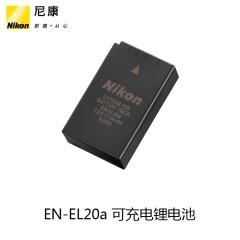 Nikon/尼康 EN-EL20a 锂离子电池组 V3
