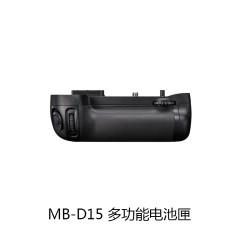 Nikon/尼康  D7100专用电池匣MB-D15 官方正品