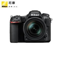 Nikon/尼康 D500套机 DX(16-80mm) 防抖镜头 数码单反相机