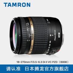 腾龙18-270mm VC防抖 旅游长焦单反镜头B008风景人像