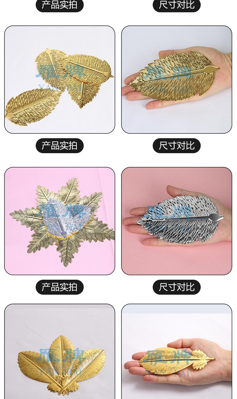 实物画材料2_16.jpg