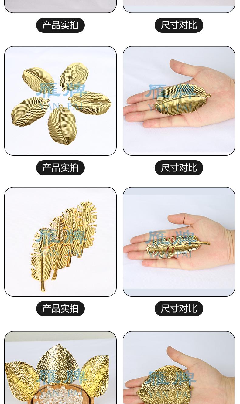 实物画材料2_17.jpg