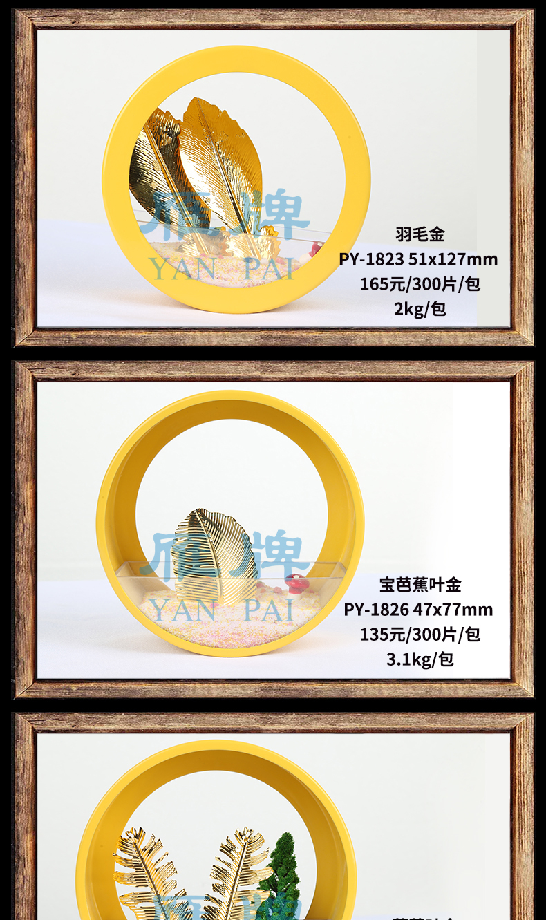 实物画材料2_09.jpg