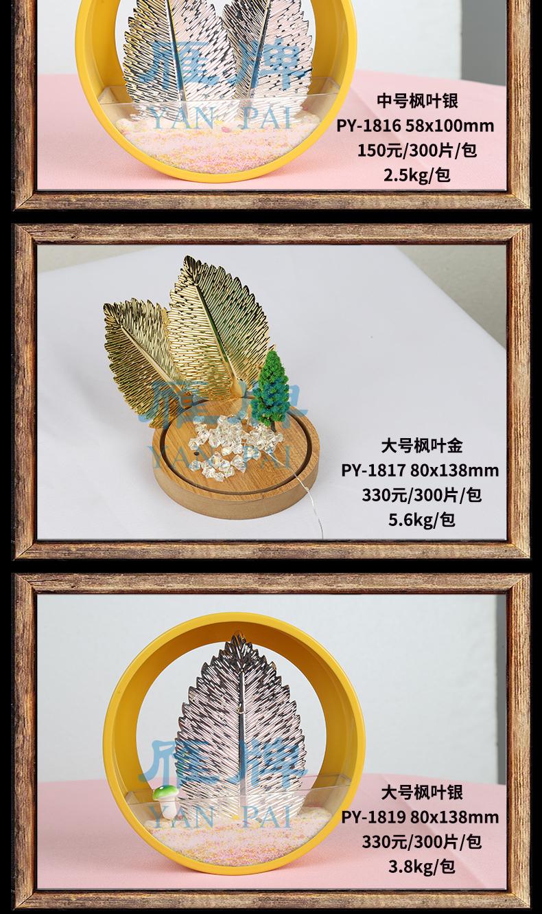 实物画材料2_08.jpg