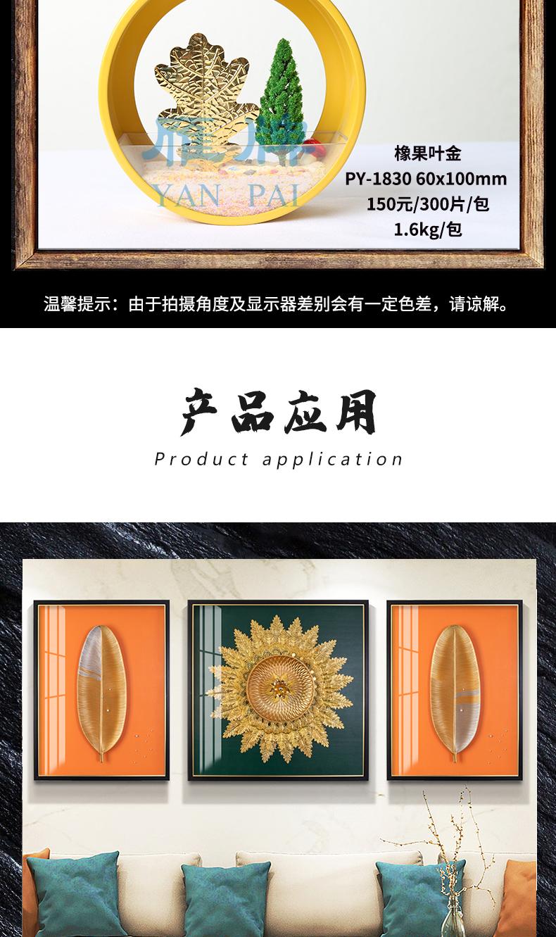 实物画材料2_11.jpg