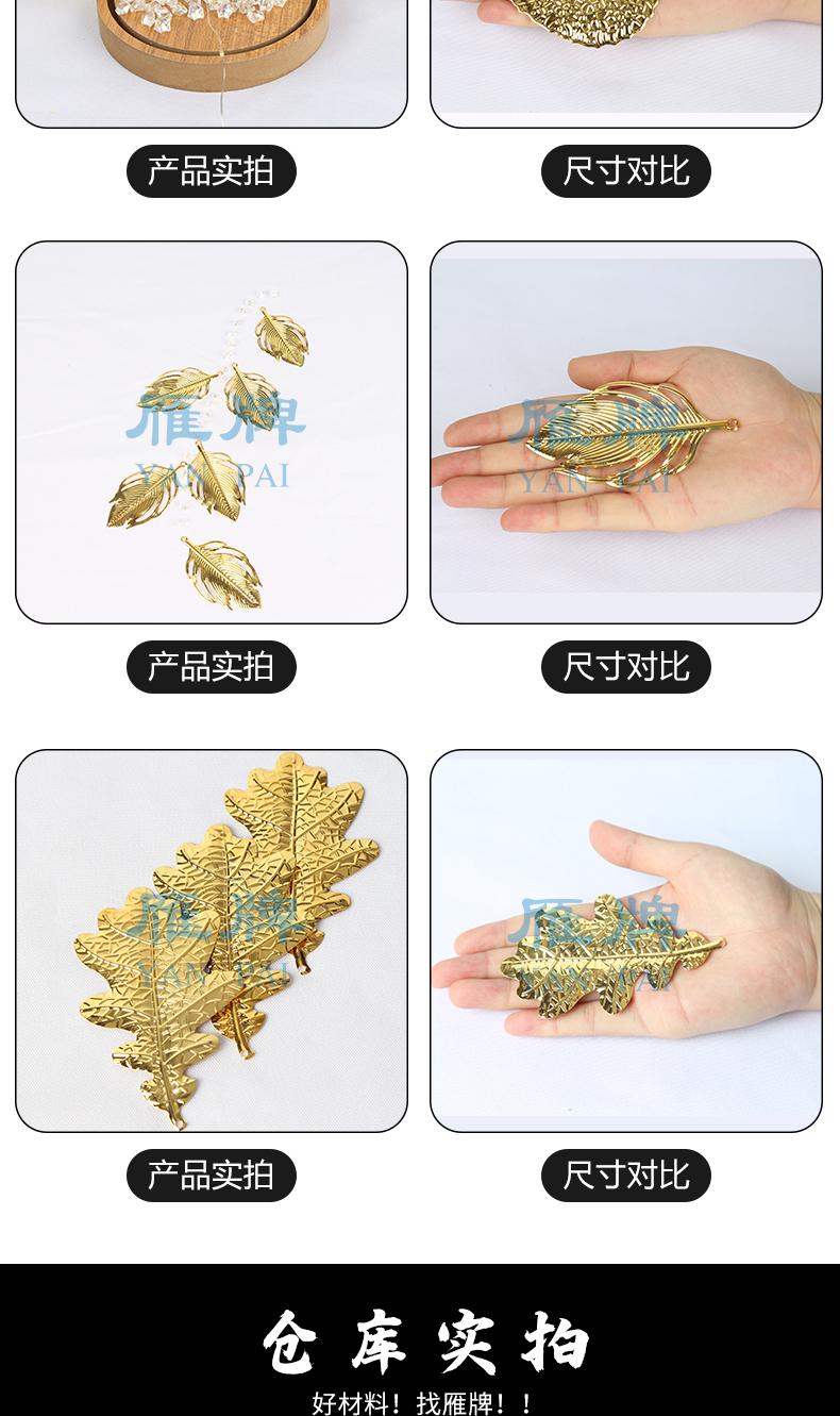 实物画材料2_18.jpg