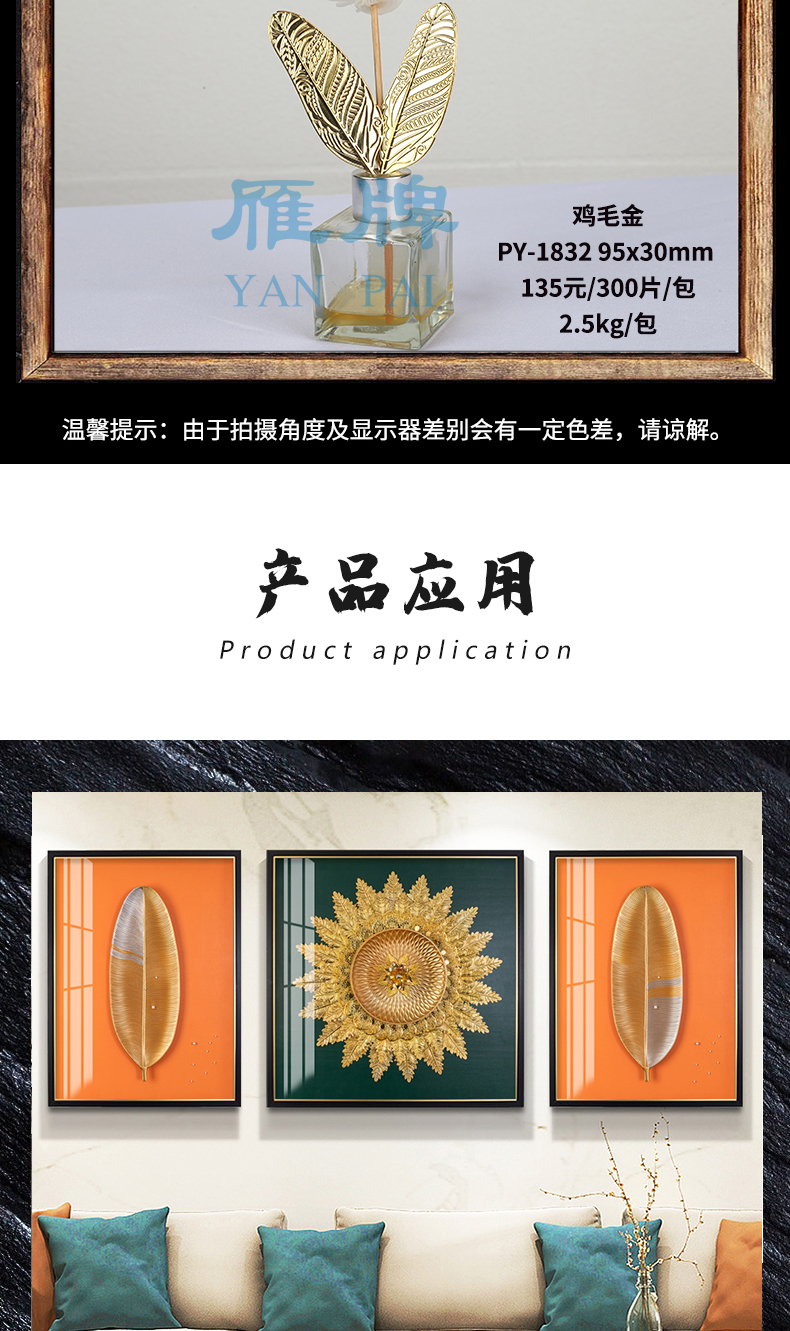 实物画材料1jpg_11.jpg