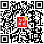 彤阳商城二维码.png