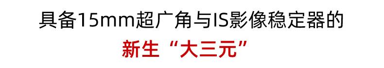 详情-03.jpg