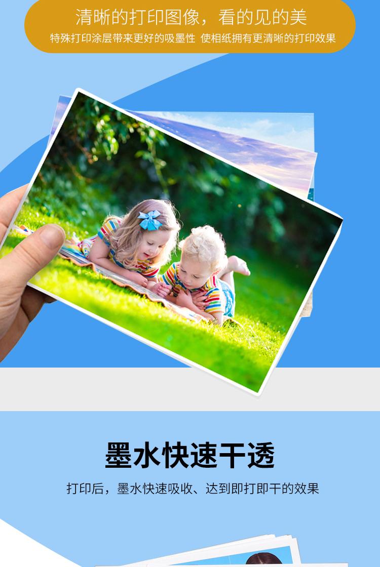 详情-07.jpg