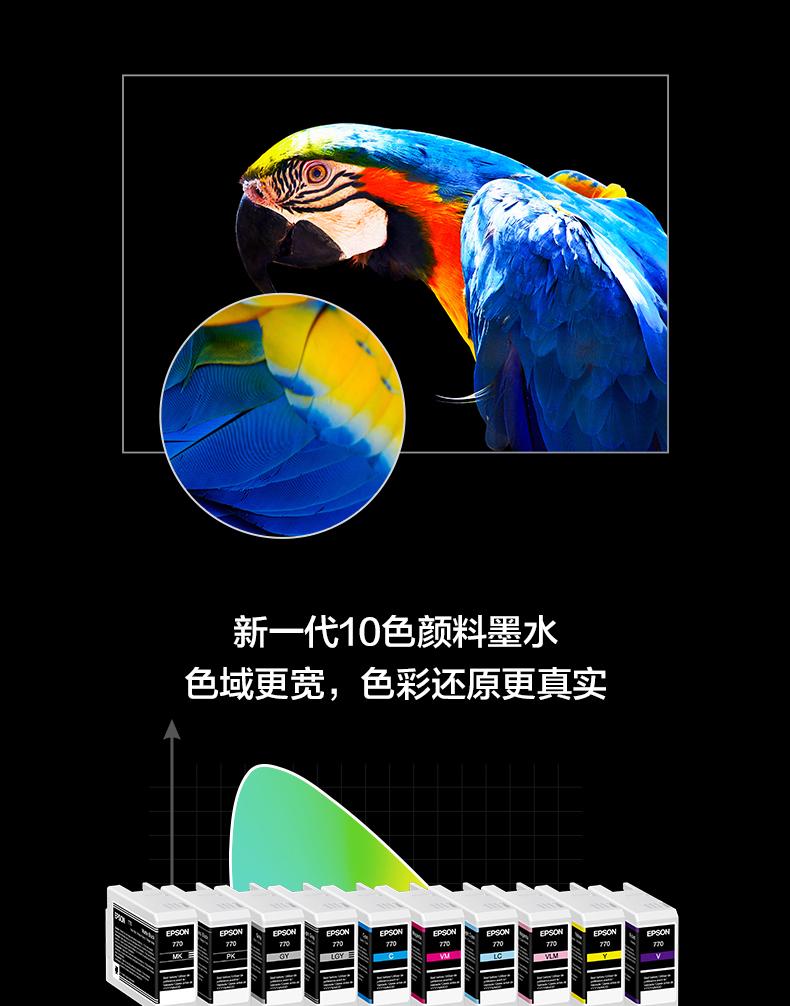 详情-06.jpg